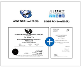 紅外檢測師最高資格(ASNT LEVEL III)