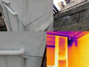 External wall seepage 1